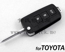 Di alta qualità shell auto chiave originale 3 pulsante flip involucro telecomando chiave, ingrosso, 021836
