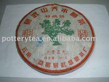 China Yunnan Aged round pu-erh cake tea - Menghai puerh tea