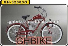 """26"""" 6 speeds gas engine beach cruiser bicycle"""