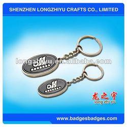 Metal car key chain