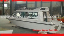 2015 passenger ferry Water Taxi Vessel