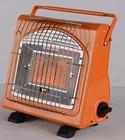 Outdoor butane gas heater