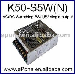 50W AC DC Switching Power Supply