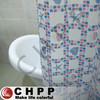 Printed Shower Curtain With Rings