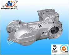 Motorcycle engine 250cc