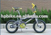"20""freestyle/BMX bike/bicycle"