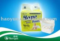 sleep baby diaper Economic Baby Diaper B grade Baby diaper Reject quality