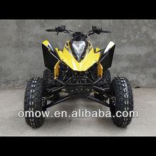 150cc ATV For Sale
