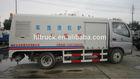 HLQ5063TQX Road Guardrail cleaning Truck