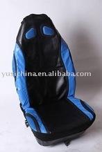 pvc cloth car seat cover