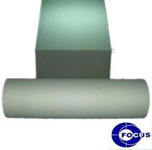 FOCUS - the best carbonless paper solution
