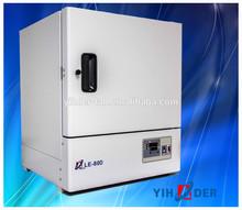ditital 80L laboratory BOD cooled incubator