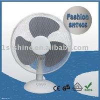 Household Fan SH-T405