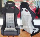 Sport Seat / FRP / Racing Seat /Auto Seat MJ