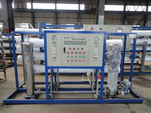 friendly and convinience reverse osmosis system, salty water to mineral water plant