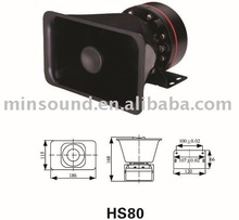 HS80 alarm siren speaker for Automobiles Motorcycles