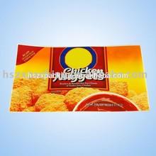 air tight food packaging