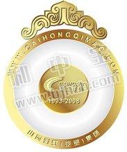 BeiJing Olympic games medal