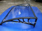yP80120 engineering plastic frame and polycarbonate panel awning, sun shelter door canopy