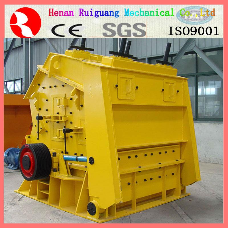 Ruiguang Professional Marble Hammer Breaker Mill