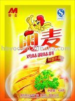 Granulated Chicken powder seasoning