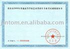security certificate printing
