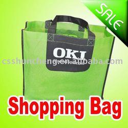 non woven shopping bag,promotion pp non woven bag,promotion shopping bag,
