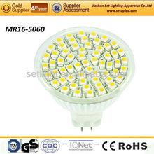 mr16 12 volt led light
