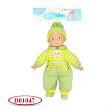 China Soft sound of music baby dolls D01047