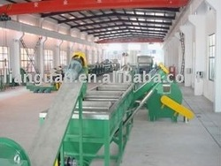PP/PE Plastic Film Cleaning Line