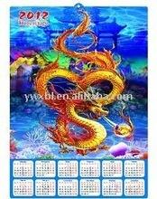 arabic 2012 calendar printing design