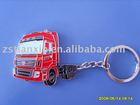 Mini truck shape keychain/metal truck key ring/car shape key chain