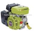 154F motor de gasolina