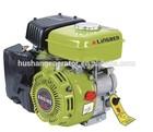 154F Gasoline Engine