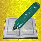 Multi-function muslim quran read pen-QM8000