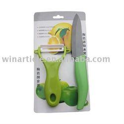 ceramic knife and peeler