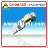 car lamp,CAR LED BULB