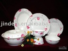 Porcelian China Supplier Dinnerware