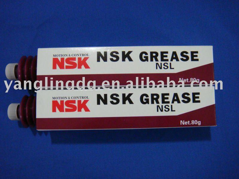 see larger image  nsk nsl 80g