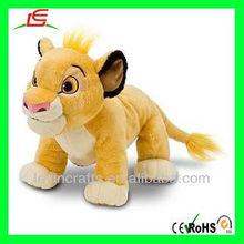 LE-D371 Cute Animal Plush Lion Stuffed Toys
