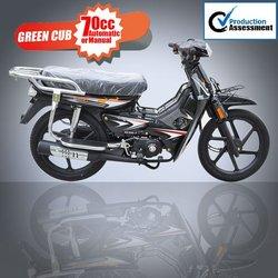 Bashan 70cc CUB Automatic HE110-7