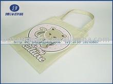 cute pet non woven shopping bag