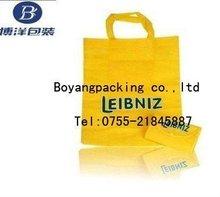 yellow nylon foldable shopping bag