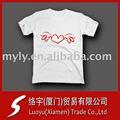 t populares diseños de camisas para hombres