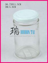 Manufacturer sales clear glass mustard jar(No.1202)