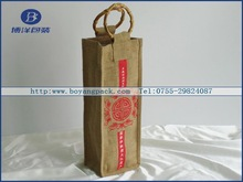 red logo jute wine bag with bamboo handle