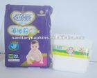Economic disposable baby diaper