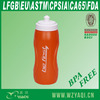 promotional bottle plastic with food grade,BPA free,SGS,CE,FDA standards