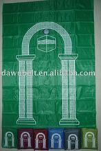 Muslim Traveling prayer rug