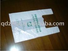100% biodegradable plastic bags/pp plastic bag